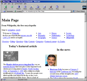 Netscape Communicator 4.0.png