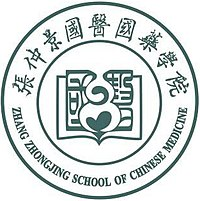 ZHANG ZHONGJI SCHOOL OF CHINESE MEDICAL LOGO.jpg