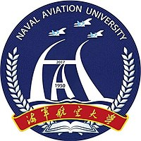 NAVAL AVIATION UNIVERSITY.jpg