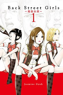 Back Street Girls Cover 1.jpg