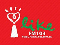 Ilike radio logo.jpg