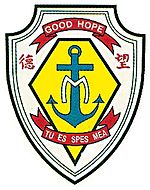 Good Hope School Logo.jpg