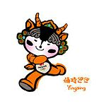 150px-Yingying.jpg