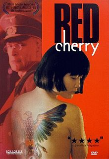 Red Cherry film.jpg