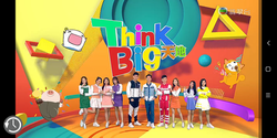 Think big B.png