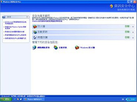 gratis software windows xp2