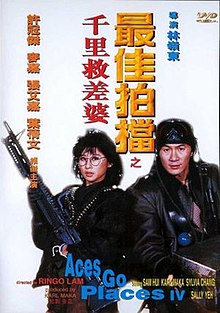 Aces Go Places 4 movie poster 1986.jpg