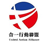 United Action Alliance logo.jpg