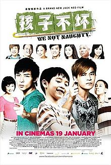 We Not Naughty poster (Original Singapore Version).jpg