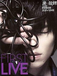 萧敬腾同名专辑First Live影音限定版