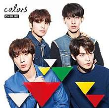 colors (CNBLUE专辑)