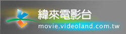 VL Movie Channel logo.jpg