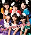 20111226 smileage wait leD1.jpg