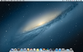 OS X MOUNTAIN LION.png