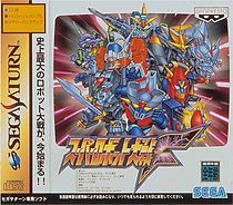 Super Robot Wars F.jpg