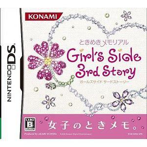 girl s side 3rd story tokimeki memorial girl s side 3rd