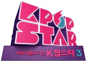 K-pop Star 3 Logo.jpg