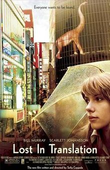 Lost in Translation movie.jpg