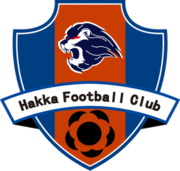 Meizhou Hakka Football Club logo.png