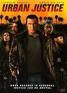 捍卫正义 (2007年电影)