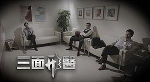 HKTV Hidden Faces.jpg