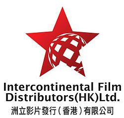 Intercontinental Film Distributors H.K. Ltd Logo.jpg