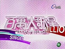 One Million Singer Season 3 Opening Theme.jpg