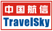 Travelsky 386.png