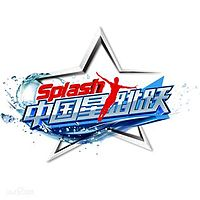 Splash!-official-logo.jpg