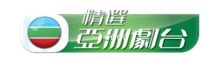 TVB Asian Select 2017 logo.png