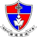Fortress Hill Methodist Secondary School Logo.jpg