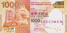 One thousand hongkong dollars (HSBC)2010 series - front.jpg