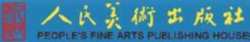People's Fine Arts Publishing House logo.png