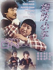 Carry On Pickpocket poster.jpg
