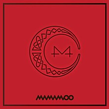 Red Moon (Mamamoo迷你專輯)封面.jpg
