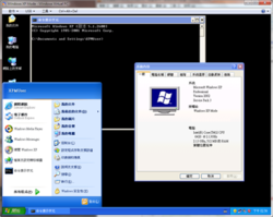 Windows Virtual PC下運作的XP Mode