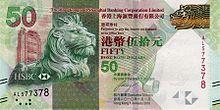 Fifty hongkong dollars (HSBC)2010 series - front.jpg
