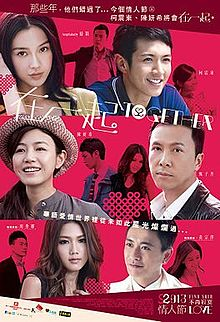 Together poster.jpg