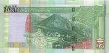 HSBC 50 dollars 2003 r.jpg