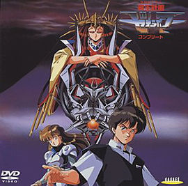 Meiou Project ZEORYMER DVD Cover.jpg