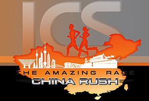 The amazing race china.jpg