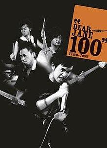 100 (专辑)