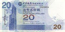 Hongkong334-2003o.jpg
