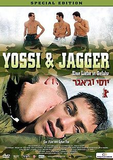 YossiJagger movie.jpg
