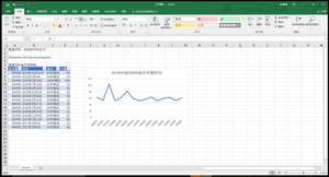 Microsoft Excel for Windows 2016.png