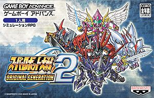 Super Robot Wars Original Generation 2.jpg