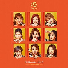 TWICE - TWICEcoaster LANE 2.jpg