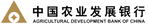 Agricultural Development Bank of China Logo.png