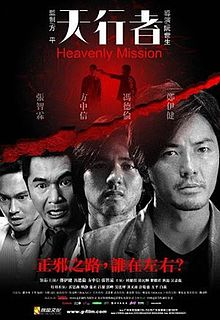 Heavenly Mission poster.jpg