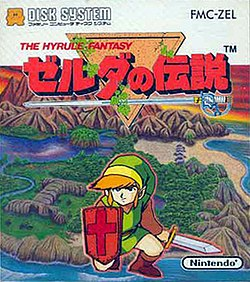 Legend of Zelda Cover FDS.jpg